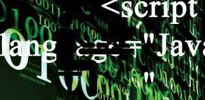 citeknet programming